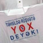 Təhsildə rüşvətə yox deyək!